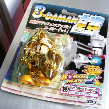 Takara 1994 Hudson Soft B-Daman Bomberman 2 Limited Golden Armor Model Kit Action Figure