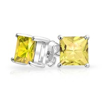Bling Jewelry Yellow Shimmer Studs