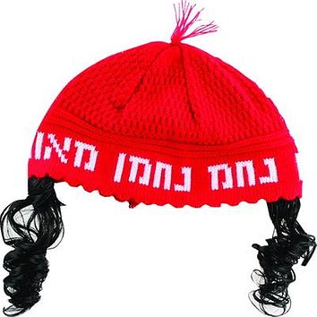 "C FRICK KIPPAH WITH PAYOT ""NACHMAN"" RED  24 CM"