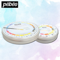 Pebeo 12 24 Colors Solid Watercolor Paint High Quality Tin Box Set For Artist School Student Pigment Aquarelle Painting Supplies