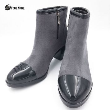 Fengnong Flock PVC Waterproof High Heel Rainshoes Trendy Antiskid Wear-resistant Rubber Shoes Exquisite Zipper Thicken BootsW138