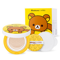 [A'PIEU] Air-Fit A'PIEU Cushion XP SPF50+/PA+++ (Rilakkuma Edition)