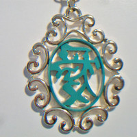 Sarah Coventry Asian Symbol Pendant Necklace Vintage Costume Jewelry Fashion Accessories For Her