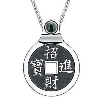 Feng Shui Lucky Coin Amulet Kanji Magic Fortune Powers Unique Charm Simulated Onyx Necklace