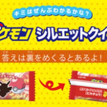 Buy Japanese Pokemon - Pokeball Hard Candy - Oyatsu Cafe