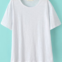 White Short Sleeve Dip Hem Loose T-Shirt