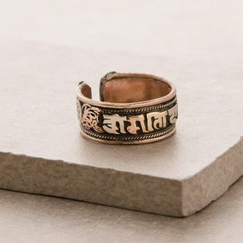 Sacred Mantra Copper Ring
