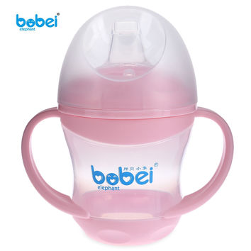Brand Baby Feeding Bottle Kids Water Milk Bottle Soft Mouth Duckbill Sippy Infant Training Baby feeding Bottles Cups for Babies