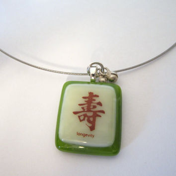 Fused Glass Necklace  Longevity by 636designs on Etsy