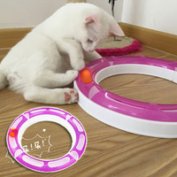 New Fun Cat Pet Track and Ball Toys Chase Game Orbit Balls Cat Toy