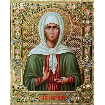 Religious ICONS diamond painting cross stitch portrait mosaic full diamond embroidery square rhinestone embroidery people