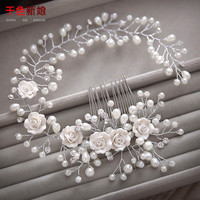 Gorgeous hair comb floral headband women pearl jewelry hairband soft chain hair ornaments bridal tiara wedding accessories yunyu