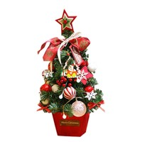 Artificial Flocking Christmas Tree Multicolor Holiday Xmas Window Decor