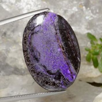 23.91 ct  Oval Cabochon Multicolor Sugilite 28.2 x 19.7 mm