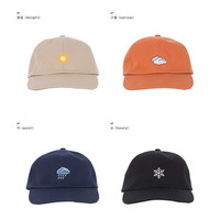 HIDE AND SEEKRain Embroidered Symbol Baseball Cap | MIXXMIX