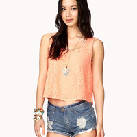 Boxy Floral Lace Top | FOREVER 21 - 2025100455