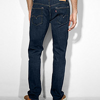 Levi's® 513™ Slim Straight Fit Jeans - Quincy