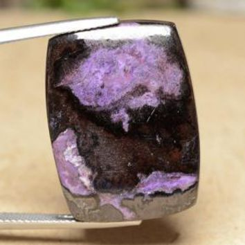 43.65 ct  Cushion Cabochon Multicolor Sugilite 26.5 x 19.7 mm
