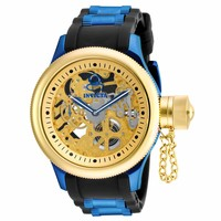 Invicta 17269 Men's Russian Diver Mechanical Gold Tone Skeleton Dial Watch