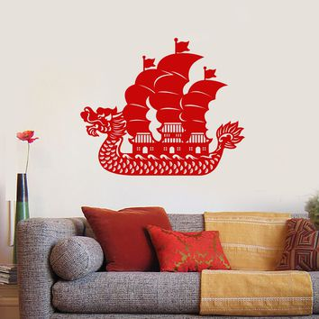 Vinyl Wall Decal Asian Chinese Dragon Boat Room Decoration Stickers Mural Unique Gift (ig5109)