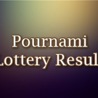 Pournami lottery result Kerala today 2015