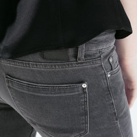 Jeans with topstitch detail