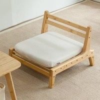 Japanese Tatami Chair