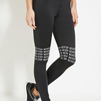 Active Never Stop Leggings