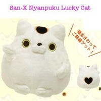 "San-X Nyanpuku Lucky Cat 5.5"" Plush"