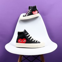 Comme des GARÇONS CDG Play x Converse Chuck 70 Hi Black Canvas Sneakers - Best Deal Online