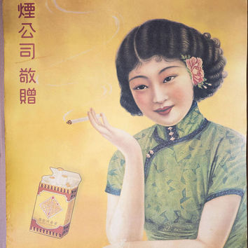 Smoking Shanghai girl poster. Manchurian Cigarette Company advertising poster. Oriental cigarette print. Chinese art deco 30s style poster