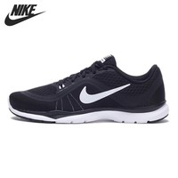 Original New Arrival 2017 NIKE FLEX TRAINER 6 Women's Running Shoes Sneakers