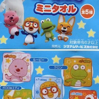 Koro Koro Pororo The Little Penguin Gashapon 5 Mini Square Towel Handkerchief Set