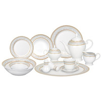 57 Piece Porcelain Dinnerware Set, Service for 8 by Lorren Home Trends, Giada