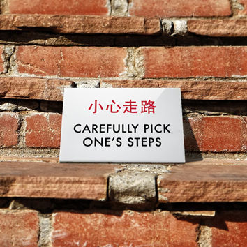 Funny Outdoor Chinglish Sign for Stairs. Carefully Pick One's Steps