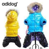 Winter Pet Dog Clothes Super Warm Down Jacket For Small Dogs Waterproof Dog Coat Thicker Cotton Hoodies For Chihuahua