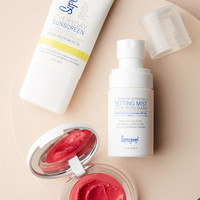 Supergoop! Sun Savvy Essentials Set