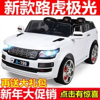 Landrovera199 four pairs of children electric car remote control car can drive off-road ride baby child stroller toy car battery