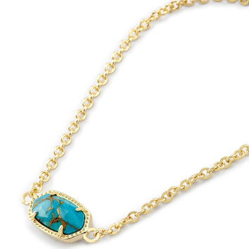Kendra Scott Elaina Bronze Veined Turquoise Gold Adjustable Bolo Bracelet
