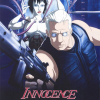 Ghost in the Shell 2: Innocence (French) 11x17 Movie Poster (2004)