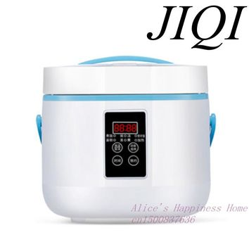 Intelligent electric rice cooker 3 l household automatic mini rice cooker 2-3-4 - five