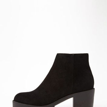 Zippered Genuine Suede Booties