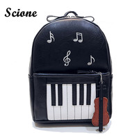 2017 Vogue Fashion Black Harajuku Backpack Novelty Piano Design PU Leather Backpacks for Teenagers Women School Bookbag JXY611