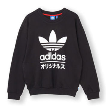 ADIDAS ORIGINALS WOMEN TYPO TREFOIL LOGO SWEATSHIRT US sz XS Sweater JAPANESE