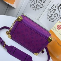 Kuyou Gb22991 Louis Vuitton Lv M44723 Purple Monogram Denim Bags Soft Trunk 25x18x10cm