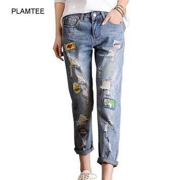 New Spring Vintage Ripped Jeans for Women Fashion Patchwork Hole Harem Pants Female Casual 2017 Outwear Pantaloni Donna Jeans
