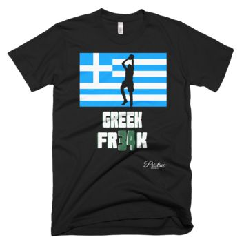 Greek Freak T-Shirt