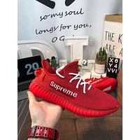Supreme X Yeezy Boost 350 V2 Red Shoes 36 45 | Best Deal Online