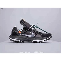 OFF-WHITE x Nike Zoom Terra Kiger 5 Joint Running Shoes #4