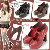 Rakuten: [♪ puss thickness bottom pumps | trendy in this term] P]It has been had ◆- Shopping Japanese products from Japan